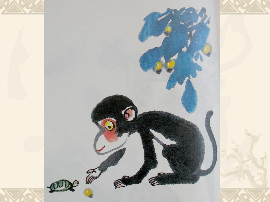 儿童写意国画教程 ——多种动物国画写意画法ppt