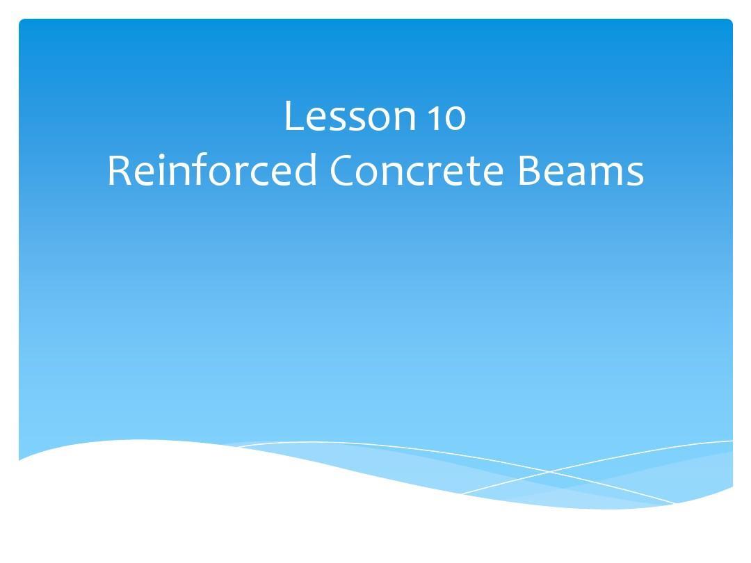 土木工程专业英语Lesson 10