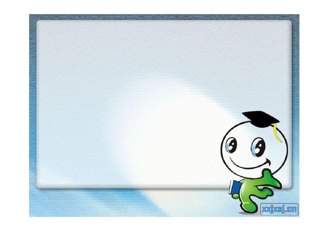 无忧文档 所有分类 小学教育 语文 六年级语文 课件背景图片素材ppt图片