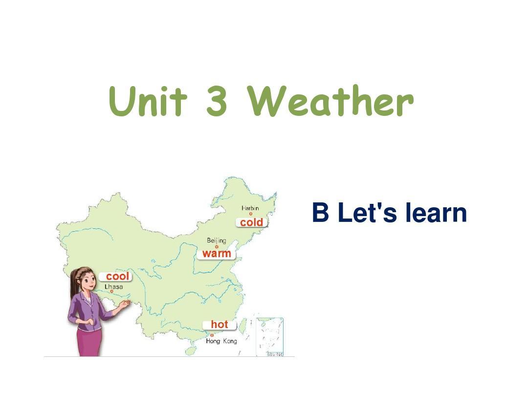 人教版pep人教四下册英语年级Unit3Weather电子版五四制小学教材百度云图片