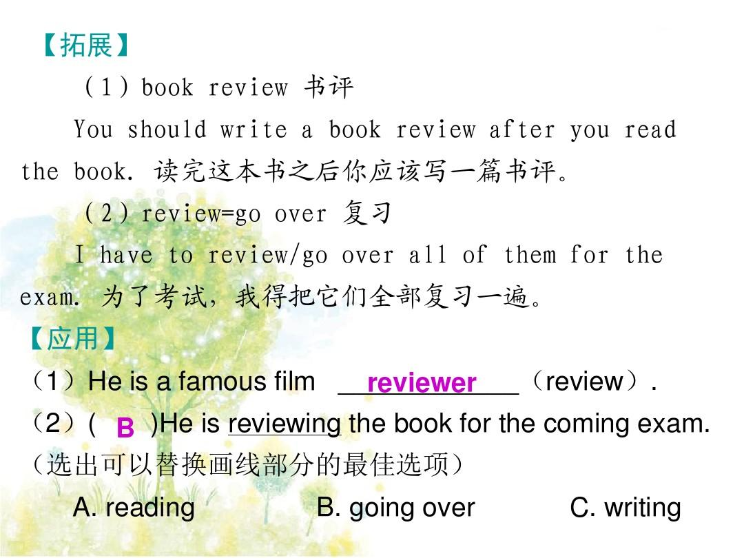 上海v初中版2015-2016初中初上册语九作文中英审题年级学年怎么图片