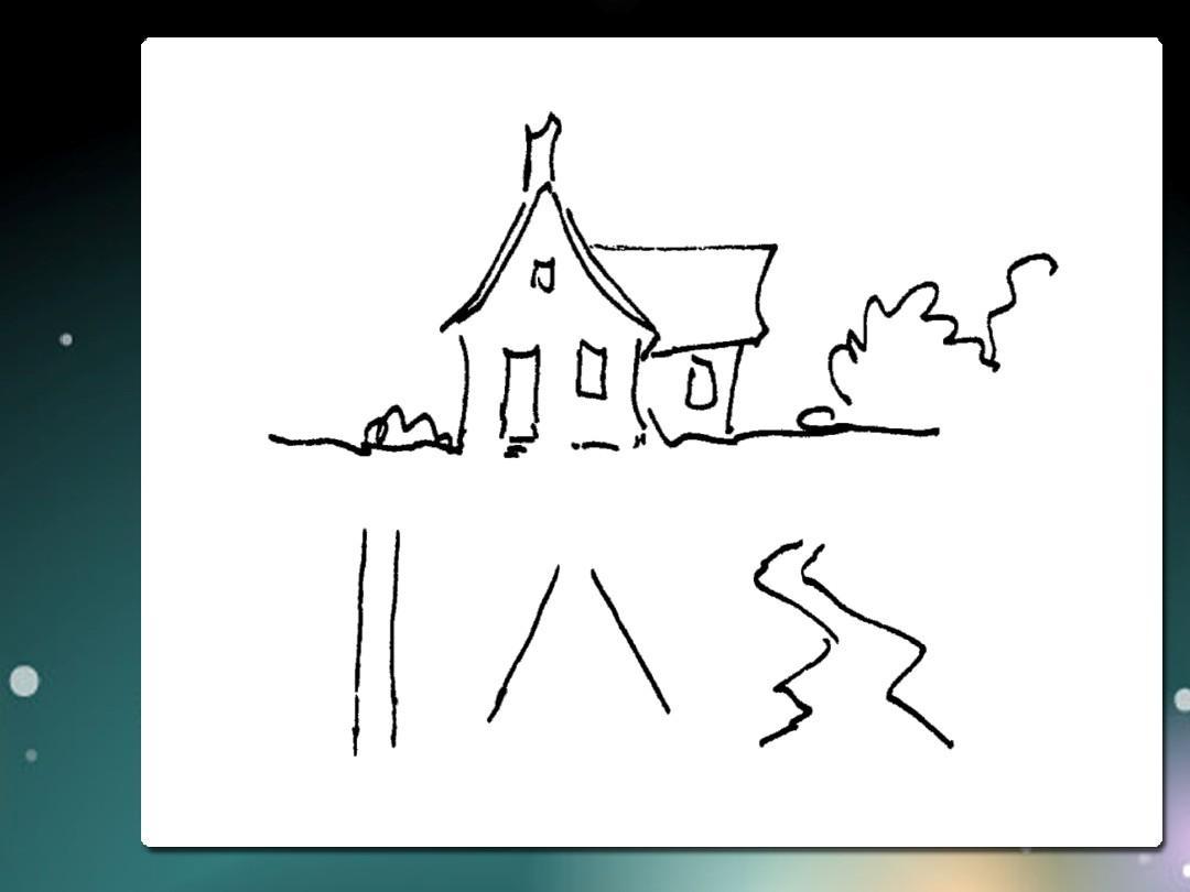 五年级下册美术 第9课 弯弯的小路ppt图片