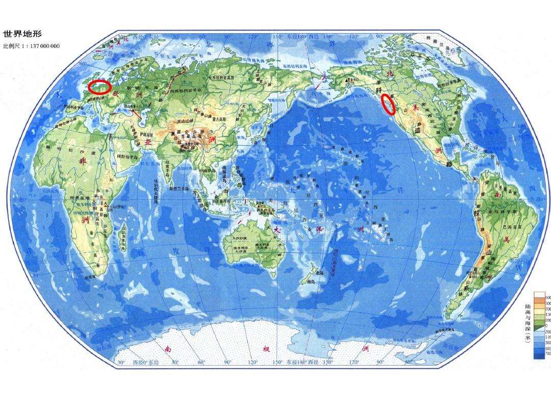 中国地理地形 高中地理中国地形图片