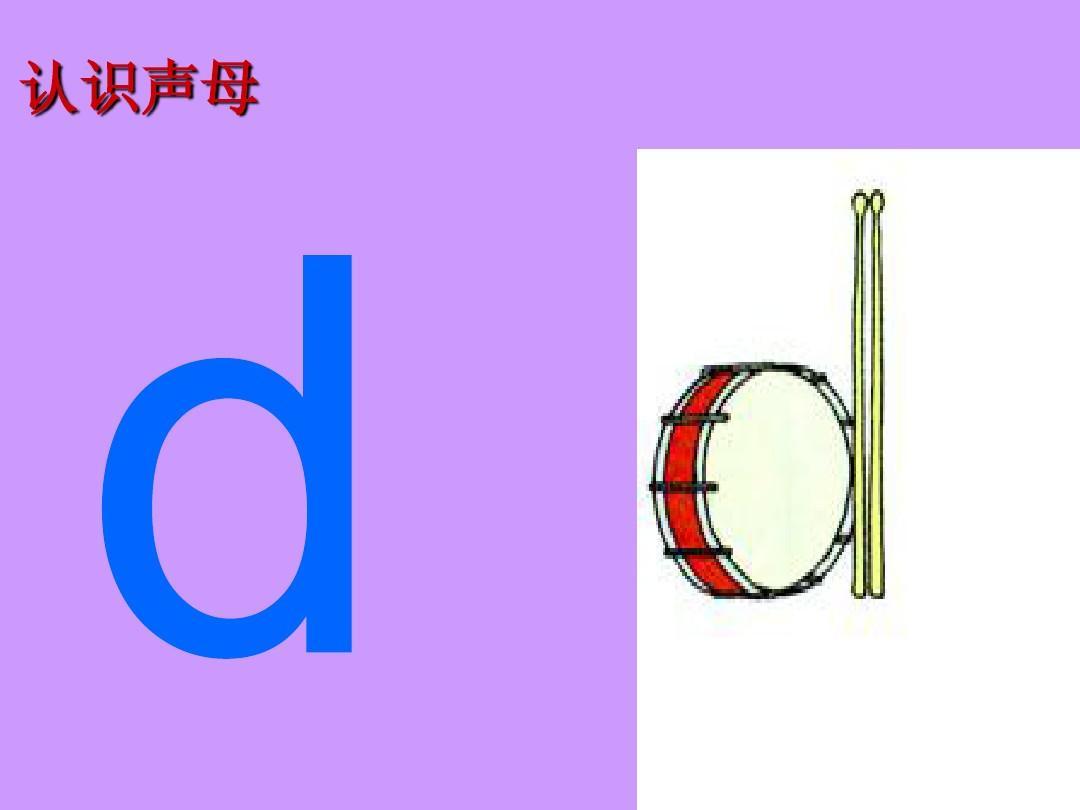 五��.��/d�