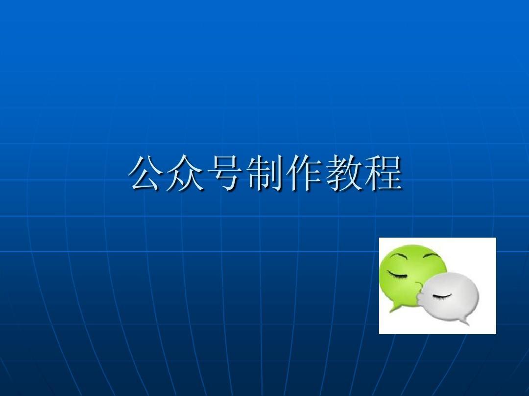 微信广告制作软件-微信图片广告制作软件_免费