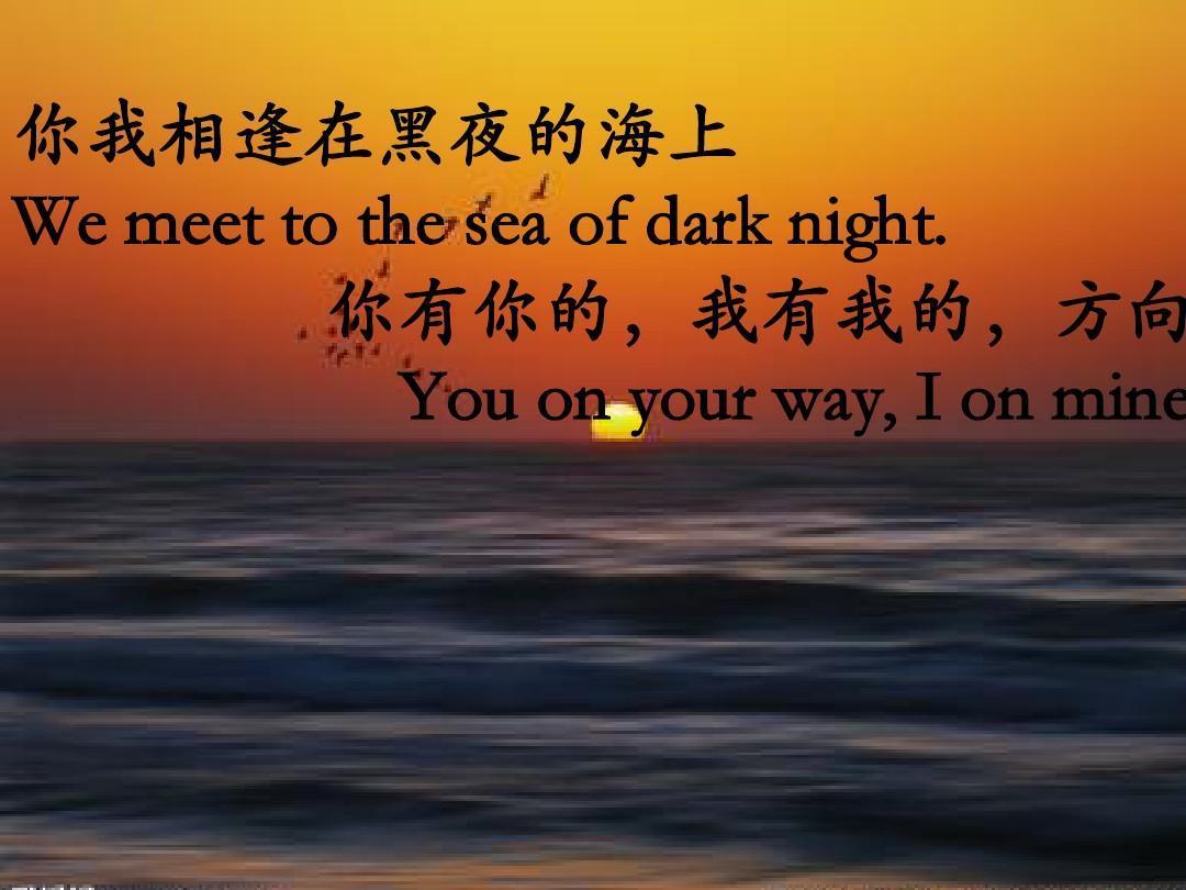偶然徐志摩表达的感情 徐志摩的诗偶然