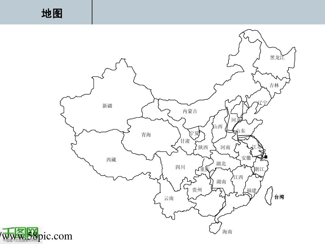地图 简笔画 手绘 线稿 1080_810图片