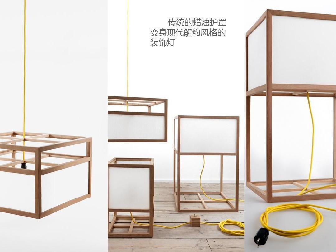 中国元素传统在现代设计中的应用ppt常德市学室内设计学校图片