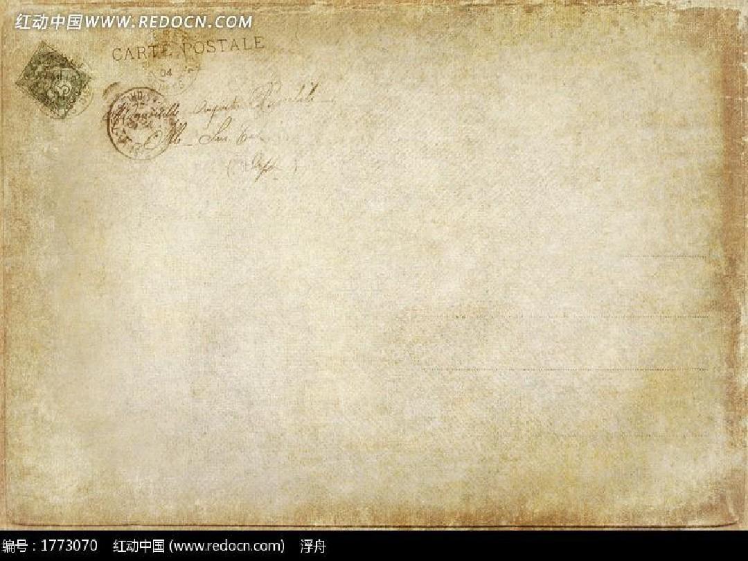 淡雅清新&&复古信纸ppt背景素材
