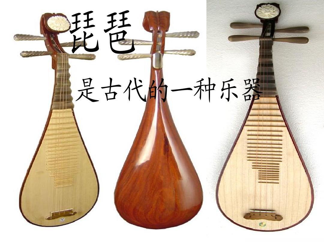 琵琶乐器特价