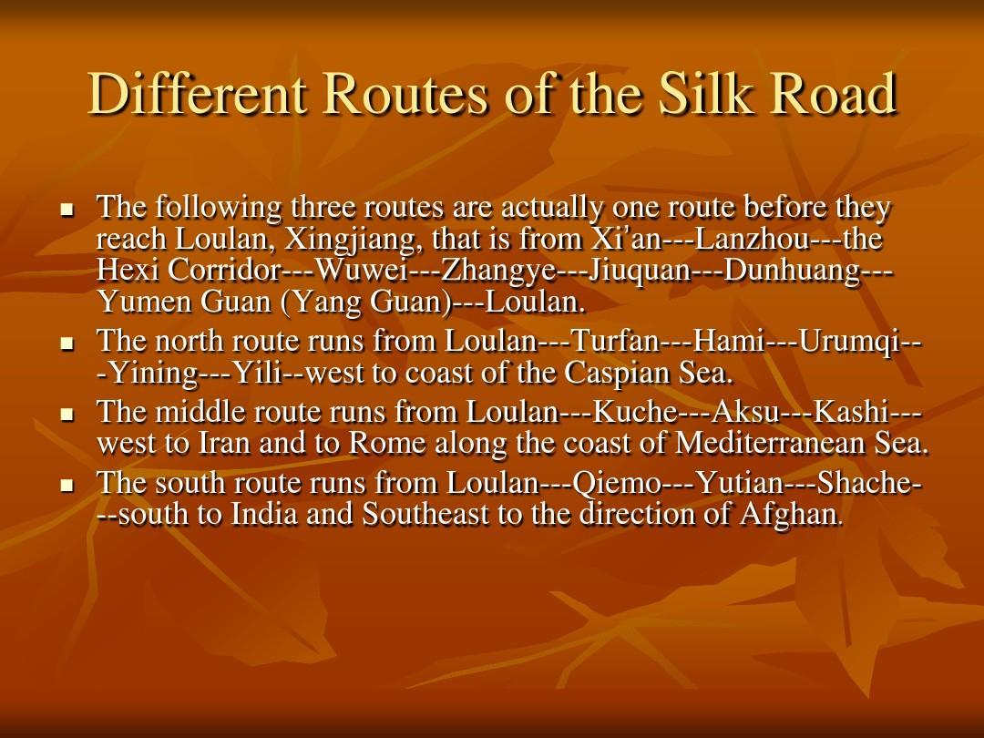 the silk road丝绸之路简介ppt
