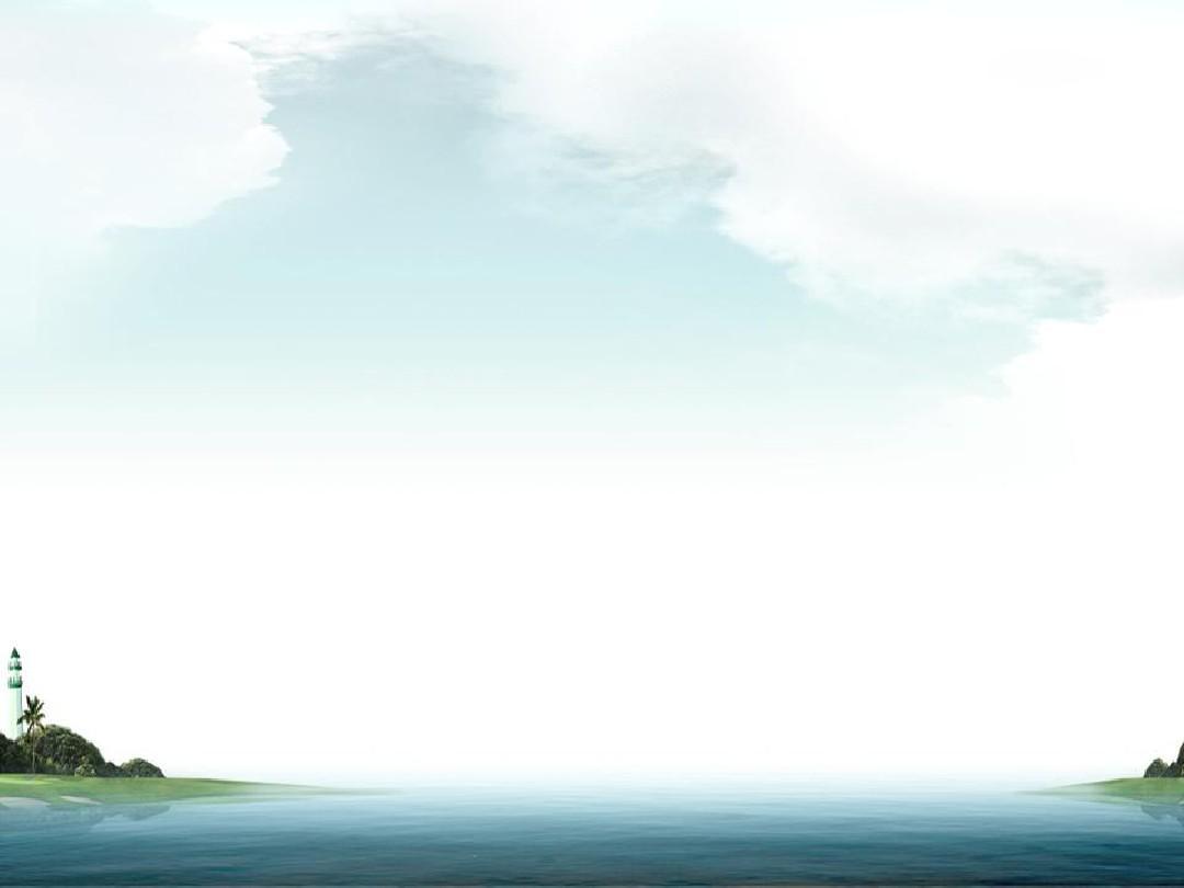 蓝天大海ppt背景图片模板图片