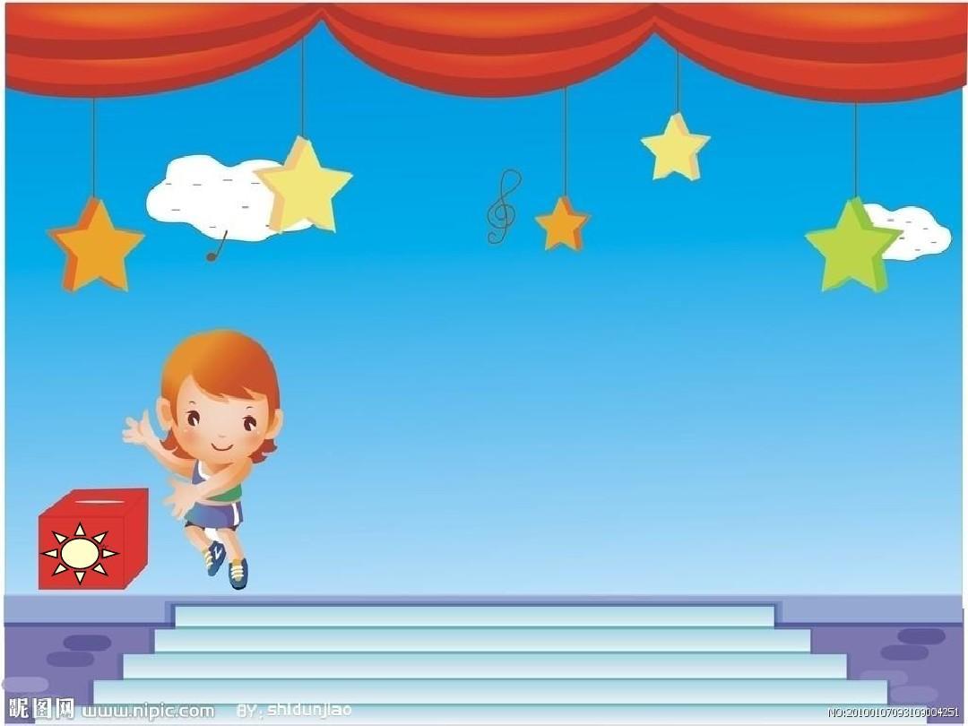 北师大版小学四教师下册年级第一歌手《单元大数学中小学专业标准解读图片
