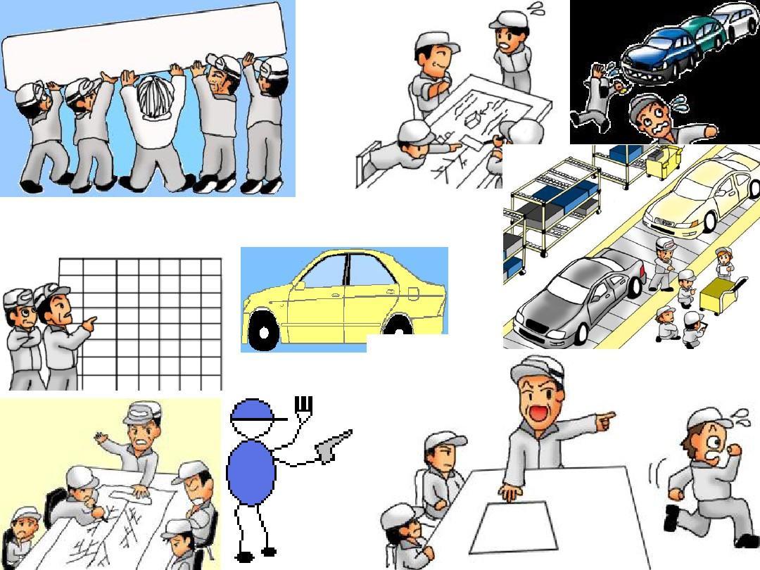 工厂卡通小人插图ppt素材图片