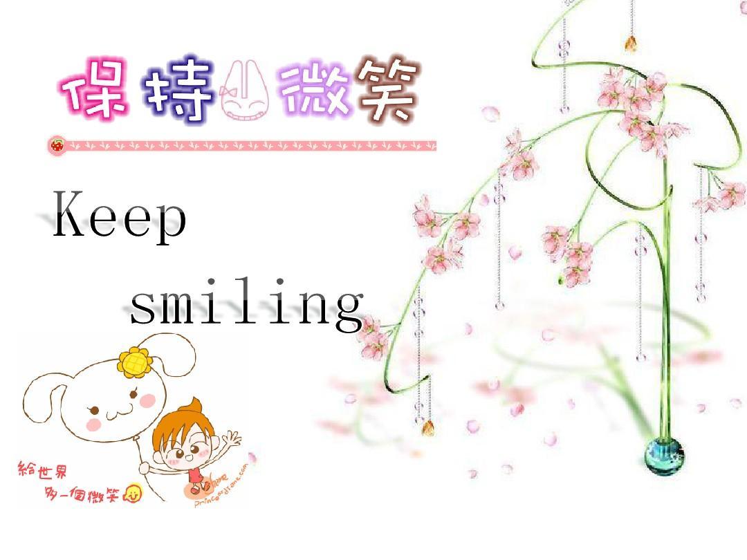 保持微笑(英文版)_ppt