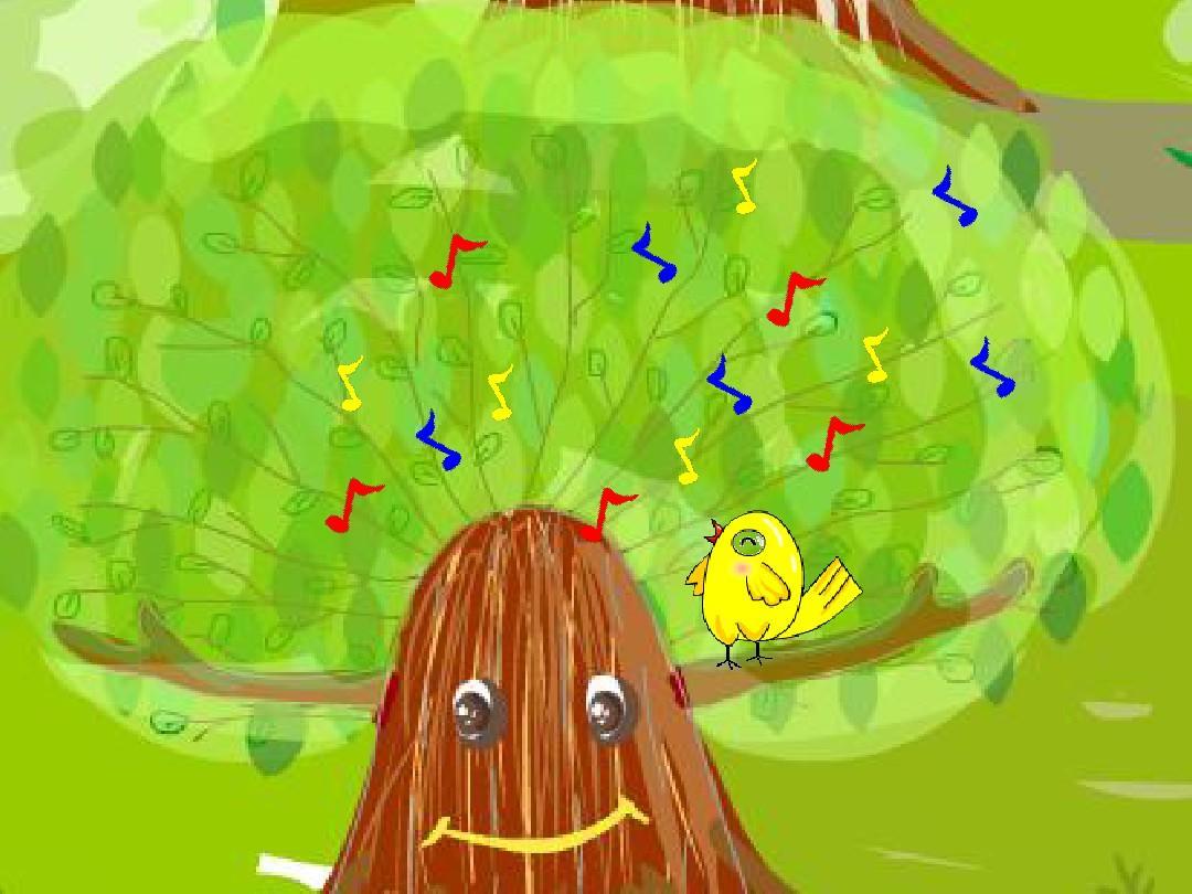 《去年的树》ppt图片
