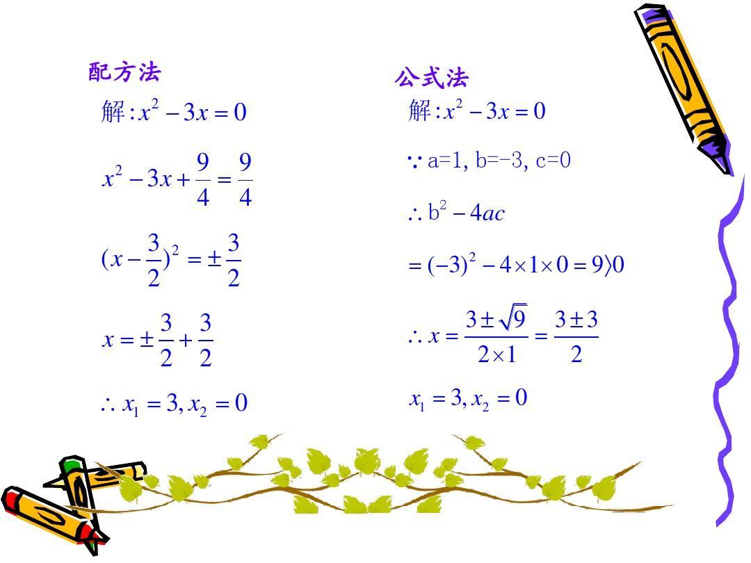利用因式分解,计算:(1-2的平方分之一)(1-3的平方分之图片