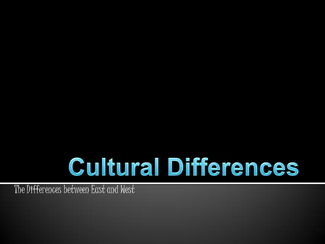 Cultural DifferencesPPT
