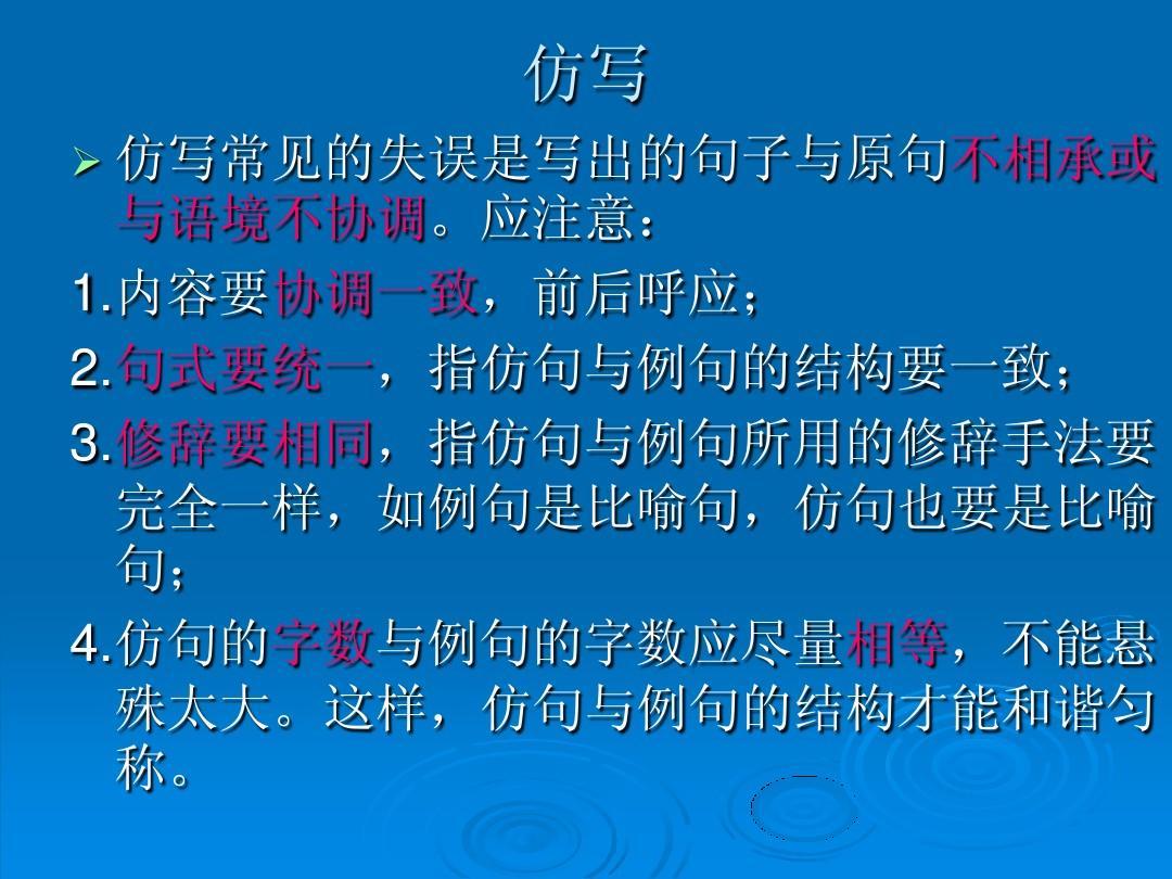十四语文中考中学v语文缩写:教案的仿写扩写小班果园ppt课件丰收的答案句子图片