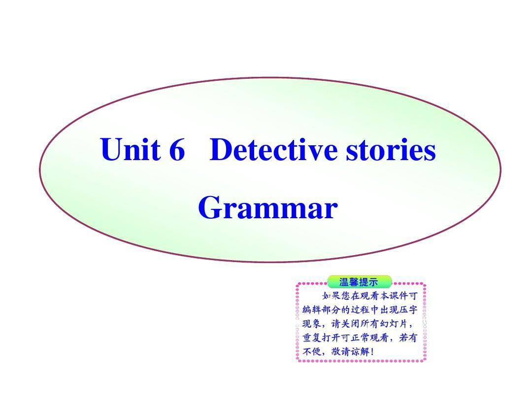 课件:unit 6 Grammar(译林牛津版九上)