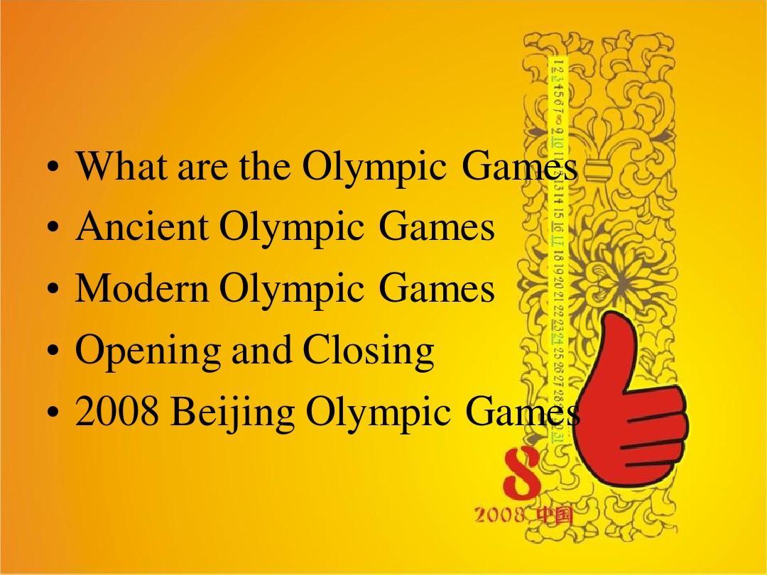 英文奥运会ppt_word文档在线阅读与下载图片