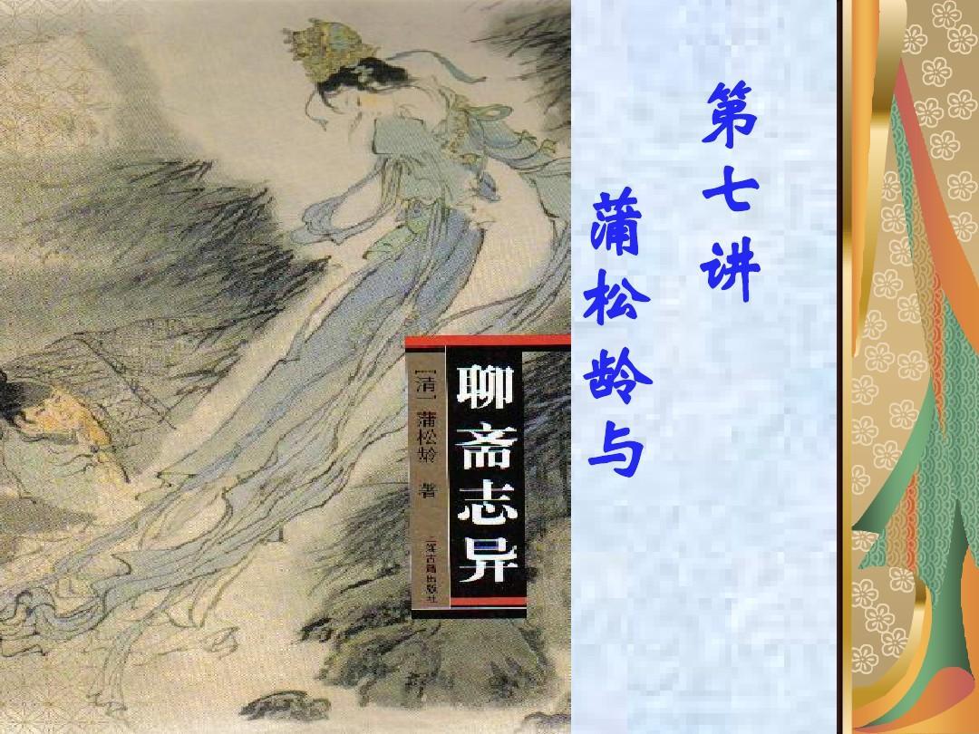 乌凤和赤莲的读后感 乌凤和赤莲主要内容