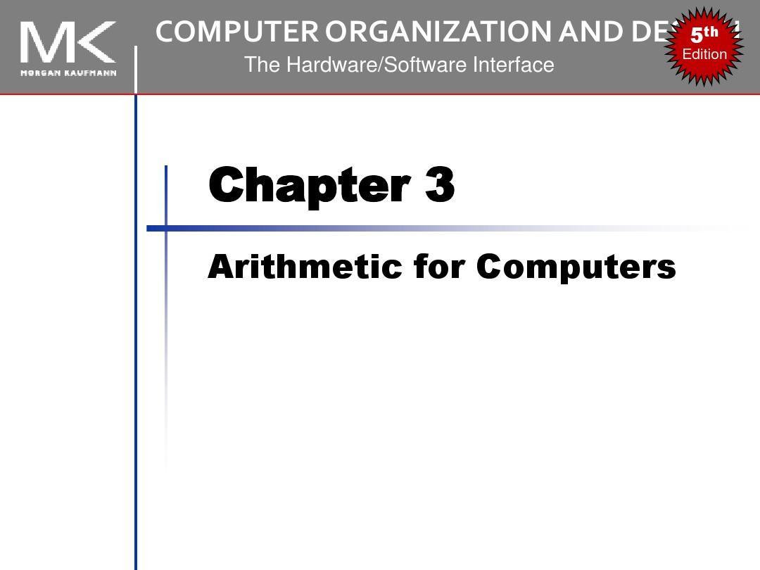 computer organization and design 中文 版