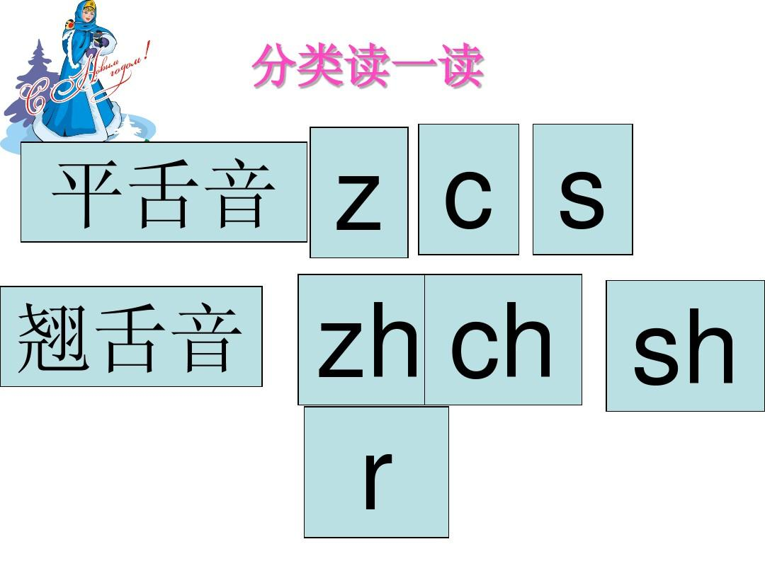 爸爸���$y�.Zh�Zh�z�_z c s zh ch sh r