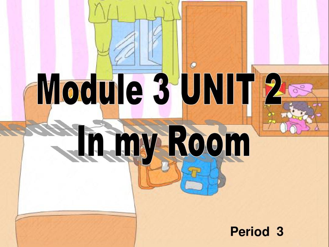 2AM3U2第三课时