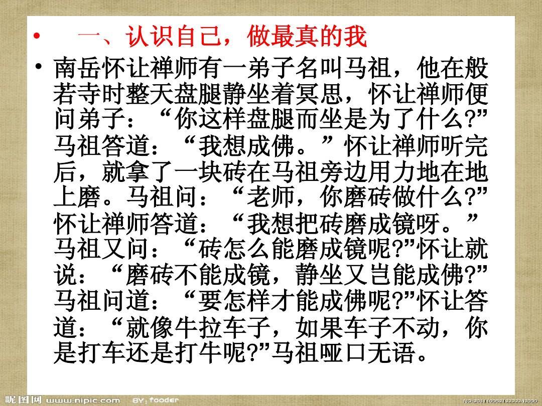 文档网所有v文档高中教育高中作文2013.郑州高中差女子可