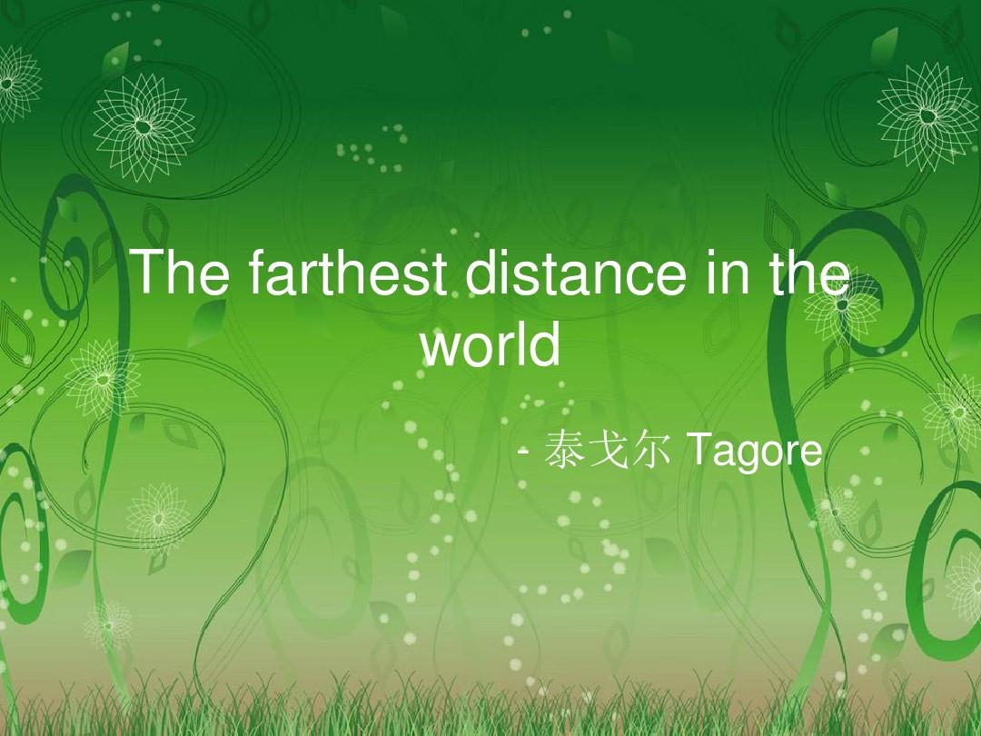 the farthest distance in the world诗歌ppt