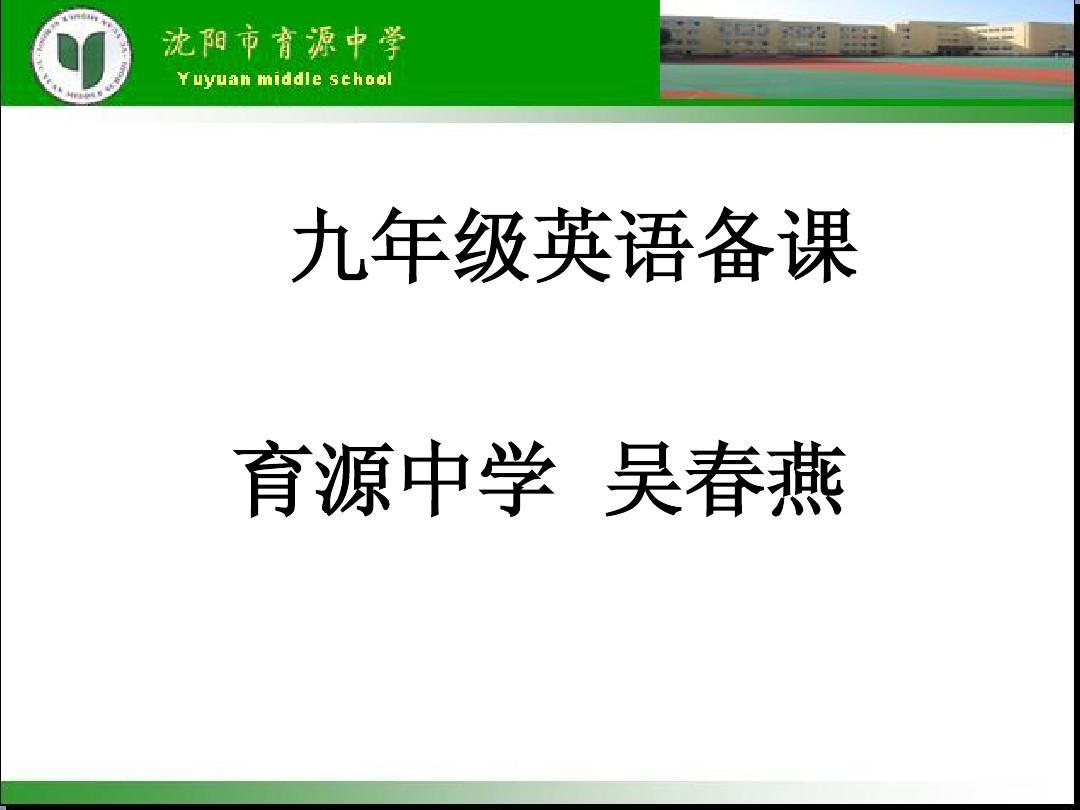截图屏幕课时窗口截图1080_810画软件第一教学杨桃获奖设计图片