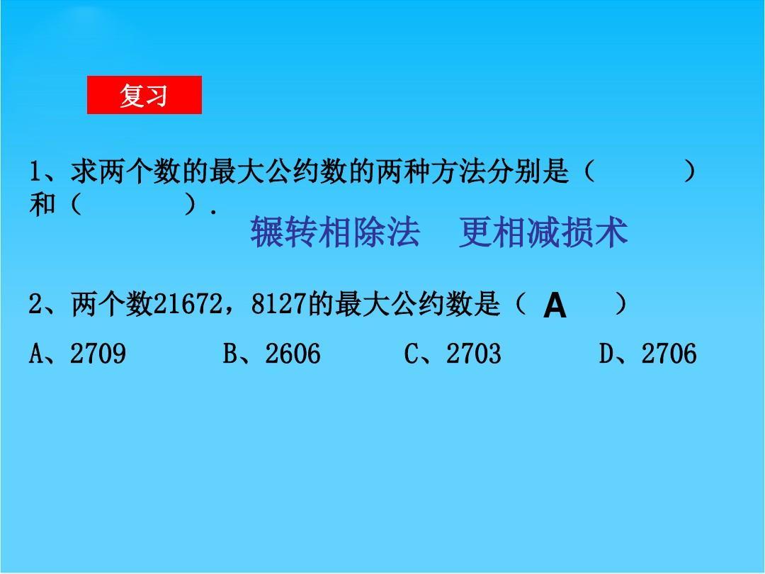 内蒙古元宝山区平煤高级中学人教高中湿地v人教问题关于高中地理数学图片