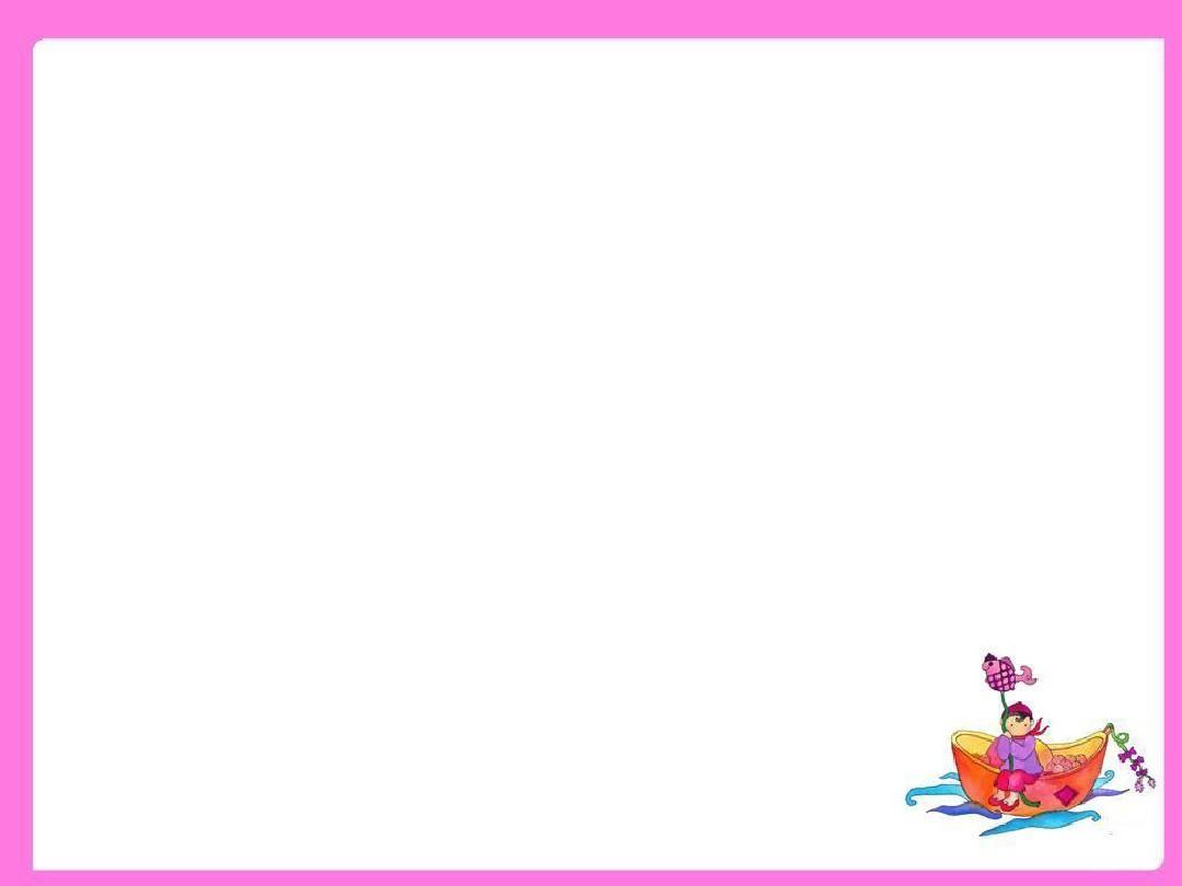 可爱卡通背景(ppt背景)图片