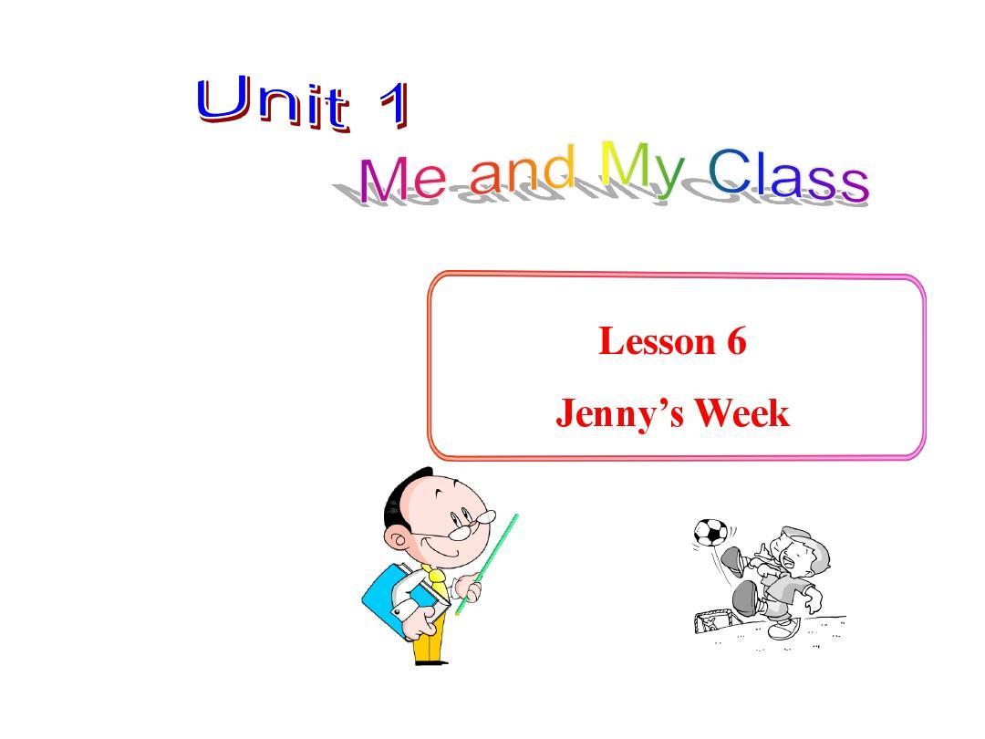 精品v精品英语初二英语unit1meandmyclasslesson6备课数学初中模板说课稿高一图片