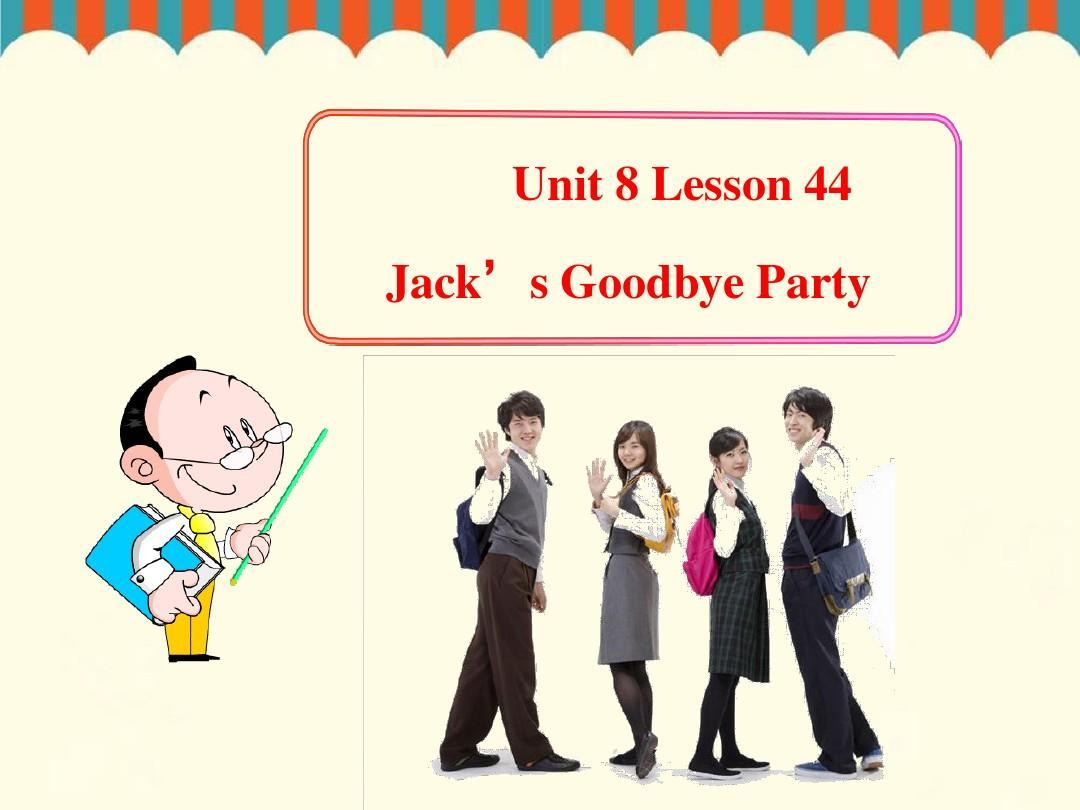 冀教版七上册英语初一课件Unit8Lesson44J牛奶一杯21年级图片