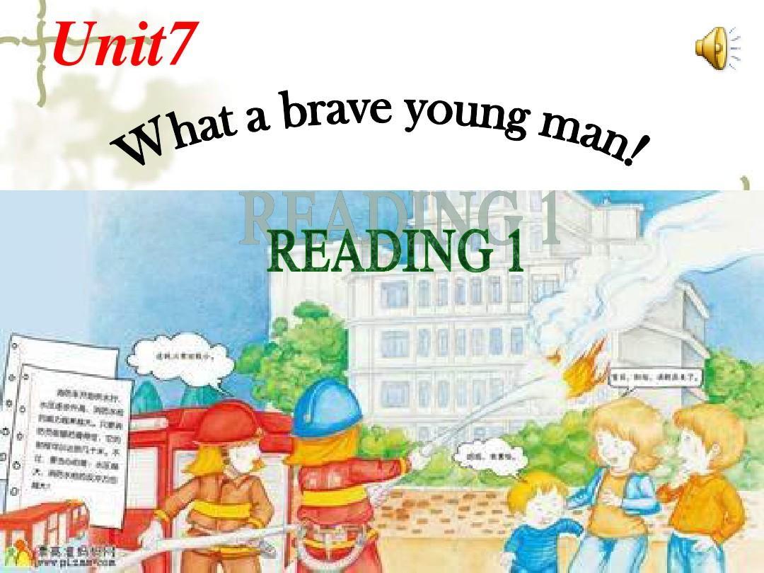 牛津版七年级英语下册unit7+abilities+reading1课件