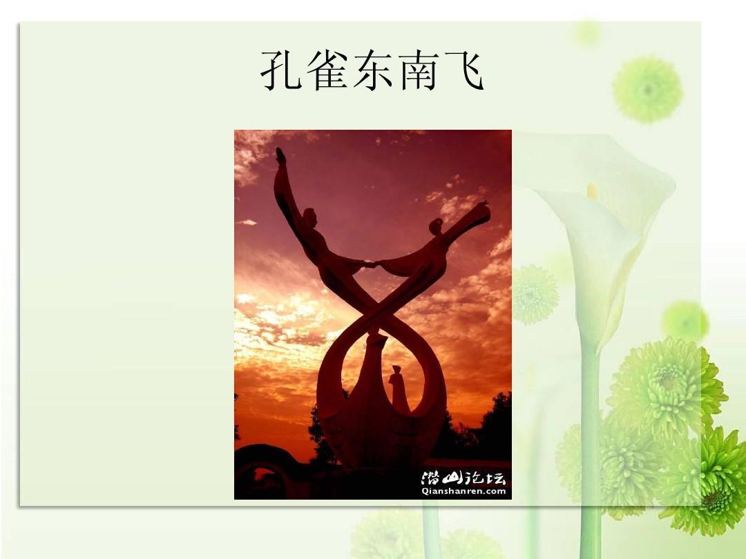 安徽省安庆市地方特色之黄梅戏