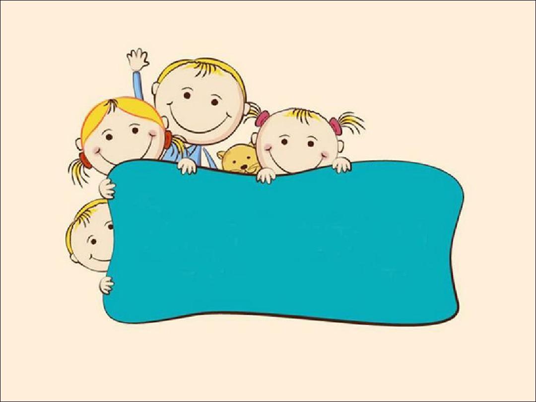 卡通风格儿童ppt模板图片