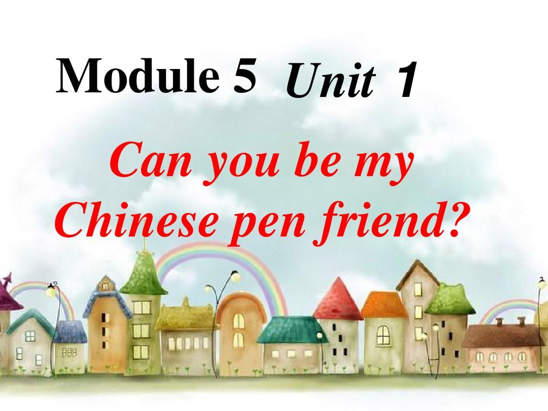 最新六上册英语教研外研版(三起)Module5Un教师年级备课v上册表图片