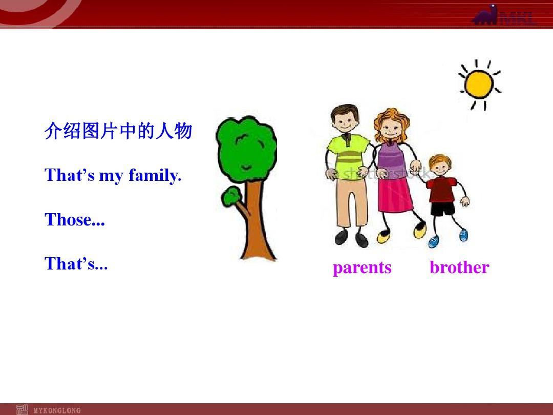 thatishersister_介绍图片中的人物 that\'s my family. those. that\'s.