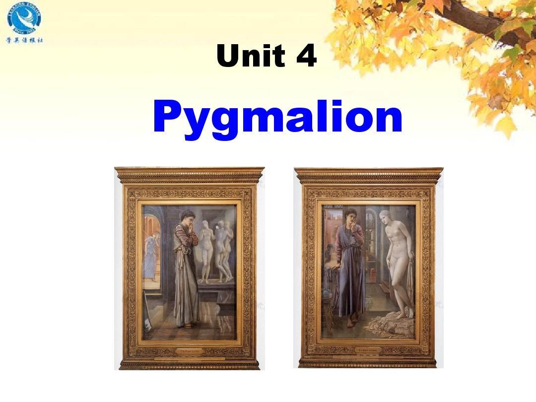 皮格马利翁 warming upppt  皮格马利翁的神话传说,心理学现象和电影