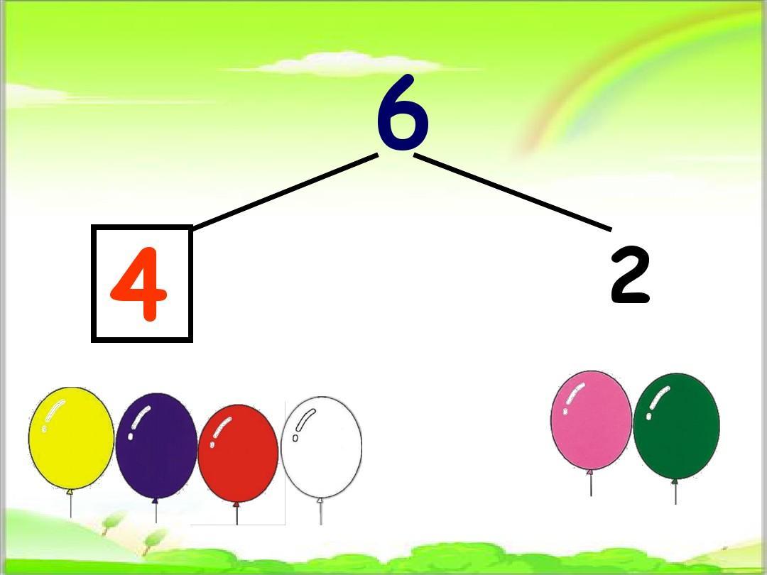 大班数学《6的分解》ppt课件 幼儿园优质课公开图片