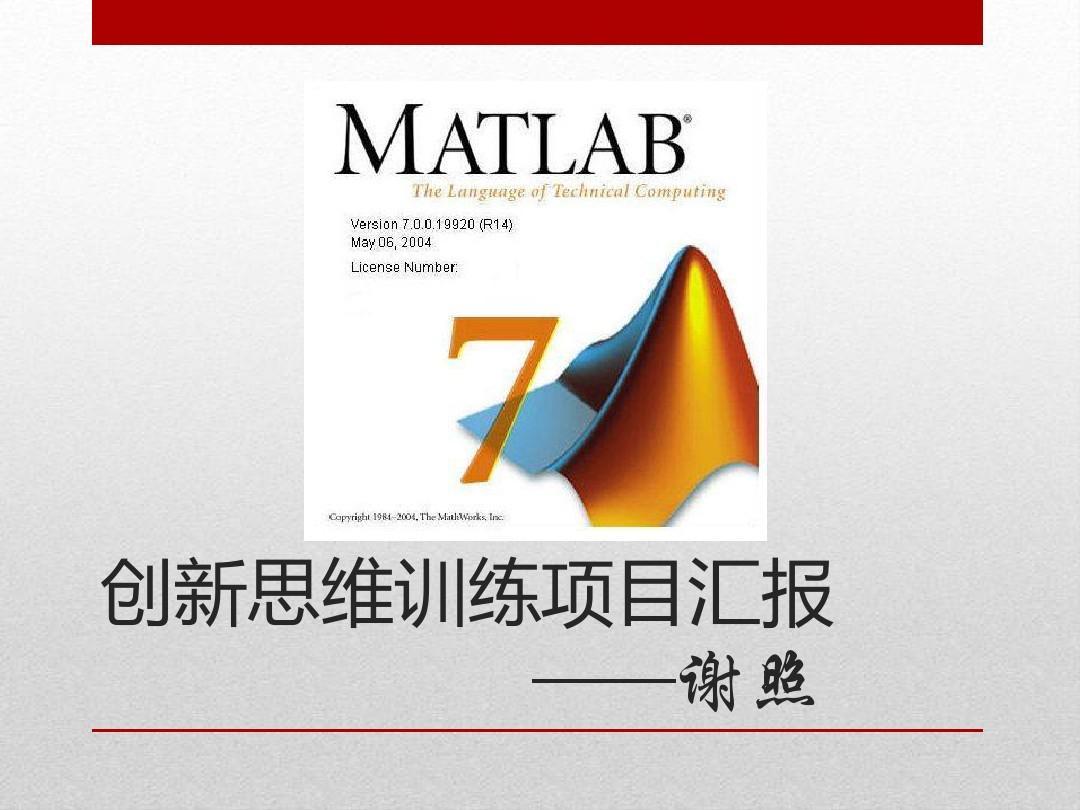 MATLAB详解二维曲线程序绘制PPTv曲线十巧板图片