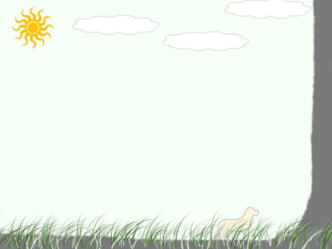 草地阳光ppt模板
