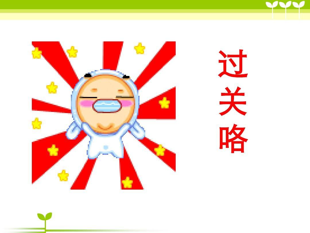 ��a�y�)yi*y�9bN�_����_y w及yi wu yu拼读教学课件ppt