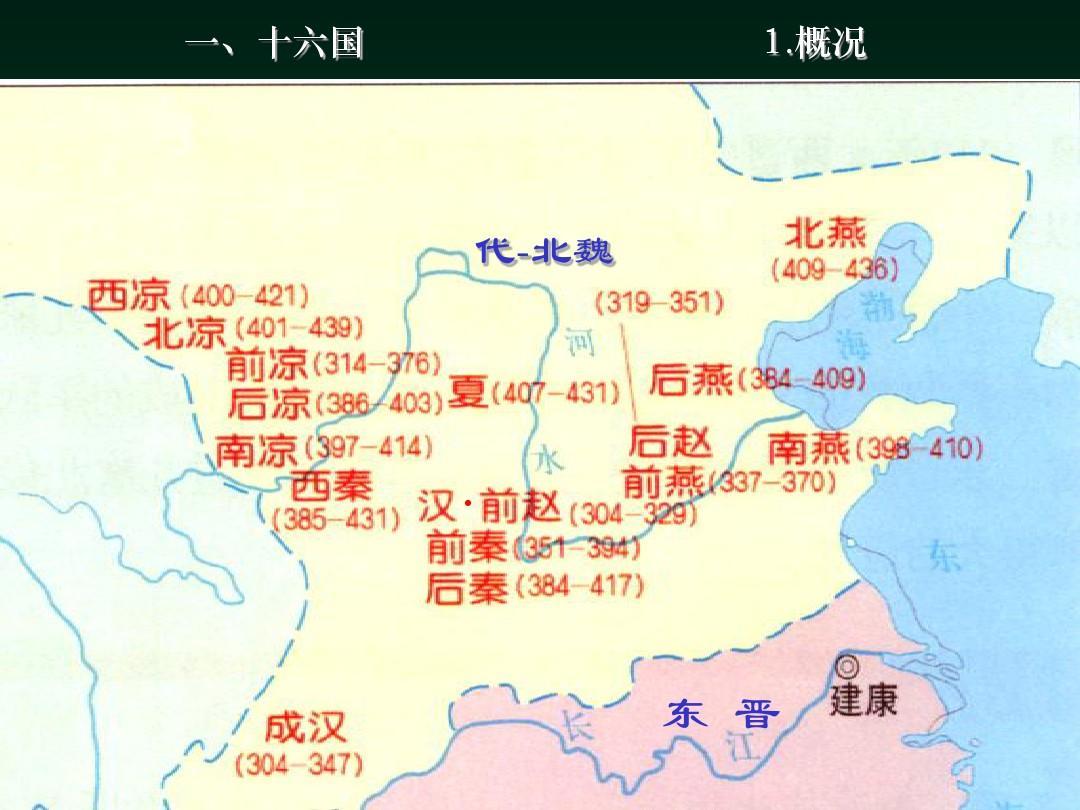 地图 1080_810图片