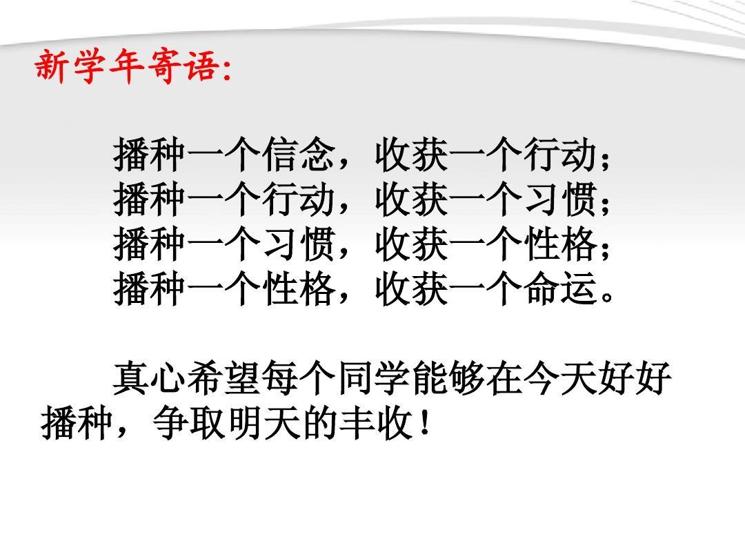 高中政治 体味文化课件 新人教版必修3