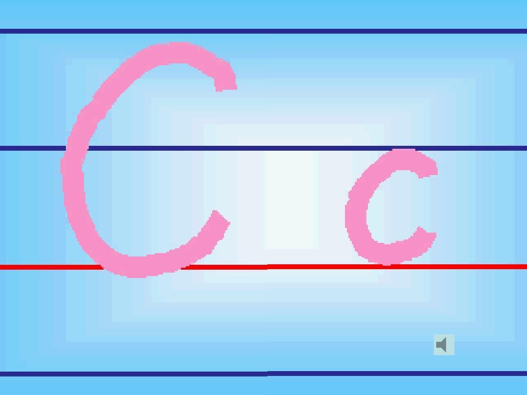 26个英语字母的书写格式ppt课件图片