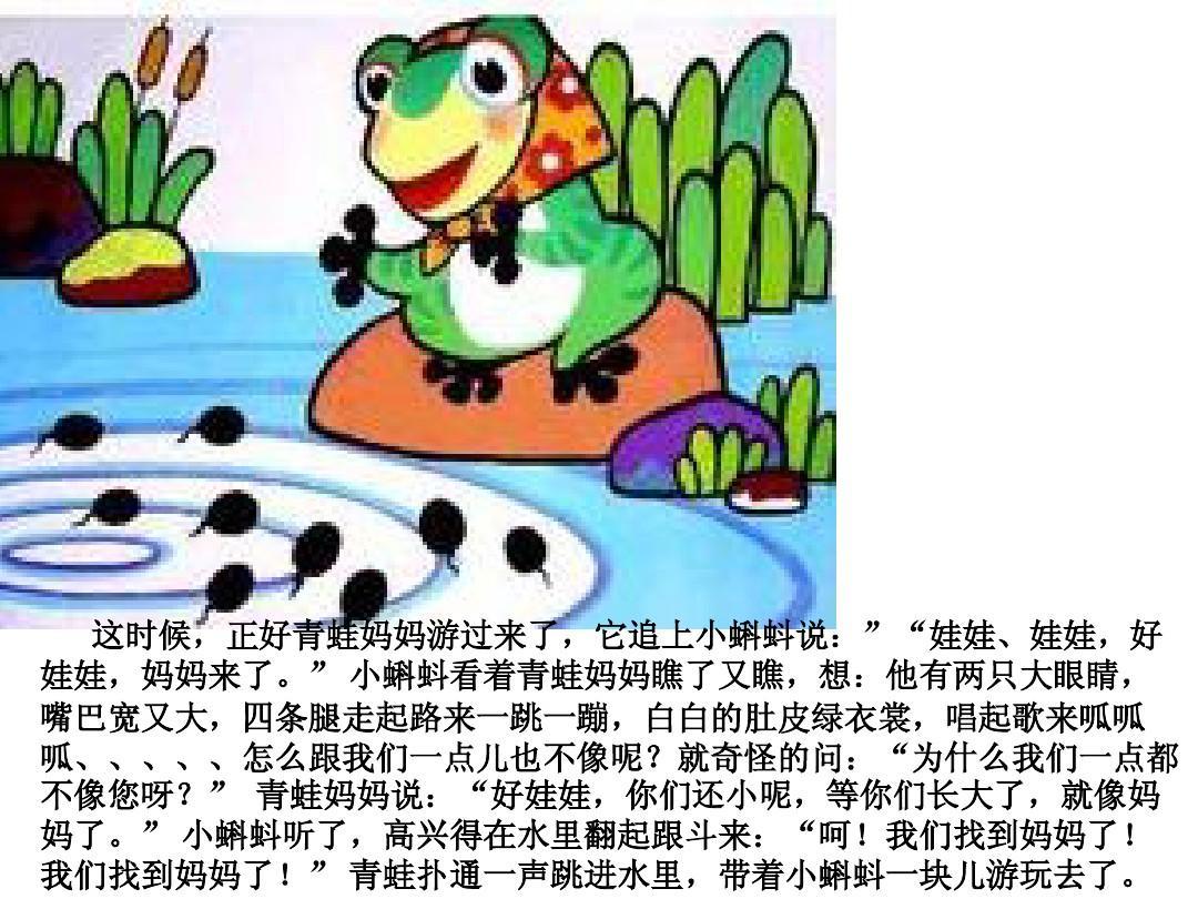 越南人吃青蛙不算还要吃小蝌蚪?老外看了快要被气到了图片